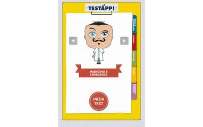 app nursery testapp smartphone