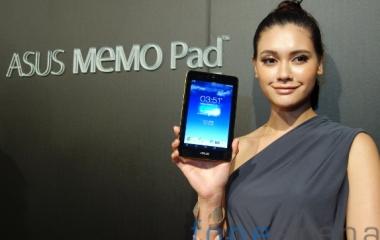 Asus-MeMO-Pad-HD7-