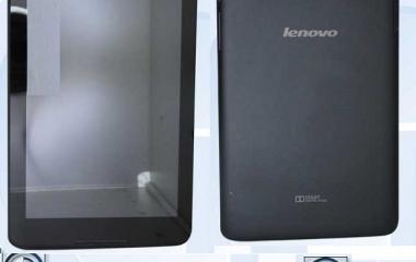Lenovo A5500 tablet