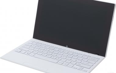 Sony VAIO Tap 11 SVT1121B2EW ultrabook convertibile