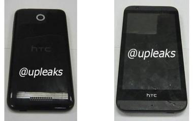HTC A11: prime caratteristiche tecniche e prezzo